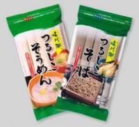 茂野製麺イメージ